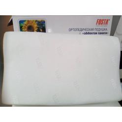 Подушка ортопедическая с эффектом памяти Fosta (50*30*15/10)F 8024 b