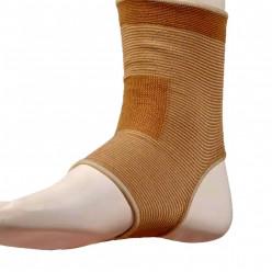 Бандаж на голеностопный сустав эластичный F 2001