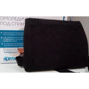 Ортопедическая подушка под спину 1174 автокомфорт