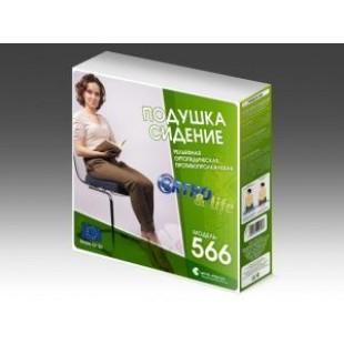 Подушка-сиденье противопролежневая модель 566