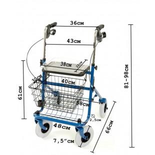 Ходунки для взрослых на 4-х колесах RollQuattro