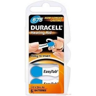 Батарейка для слухового Duracell Activair 675 (PR44)
